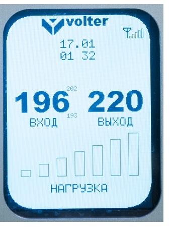Перейти к стабилизаторам Смарт GSM