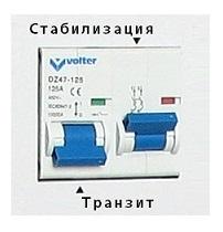 Байпас стабилизатора СНПТО-27 Смарт